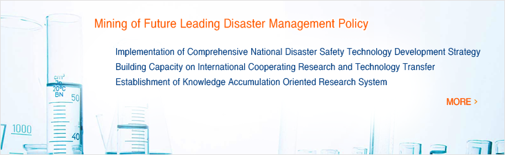 Mining of Future Leading Disaster Management Policy